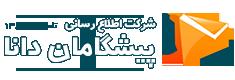 پیامک پیشگامان - سامانه ارسال پیام کوتاه تبلیغاتی در مشهد - نرم افزار اس ام اس پنل